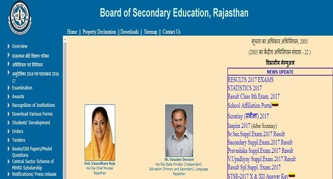Rajasthan REET BSER Answer Key