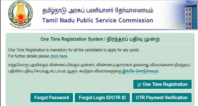 TNPSC Assistant Director of Horticulture Hall Ticket