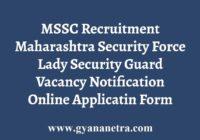 MSSC Lady Security Guard Recruitment