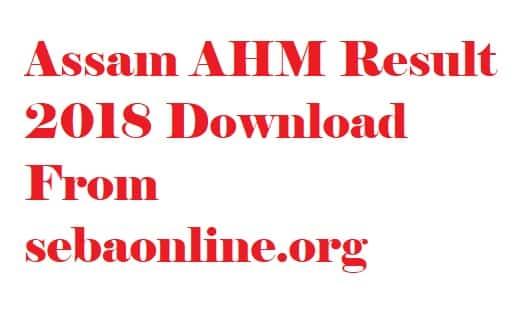 Assam AHM Result 2018