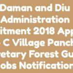 Daman and Diu Administration Recruitment