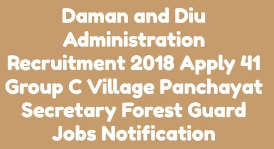 Daman and Diu Administration Recruitment