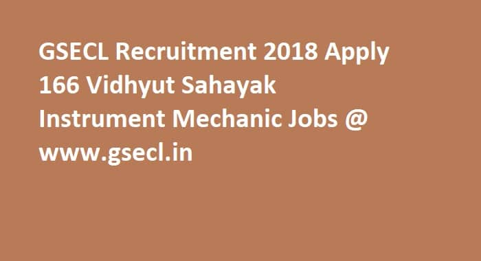 GSECL Recruitment 2018