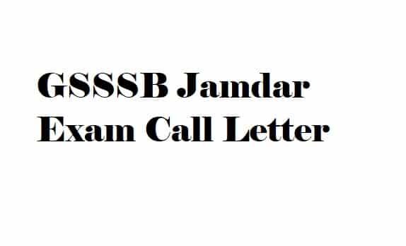 GSSSB Jamdar Call Letter
