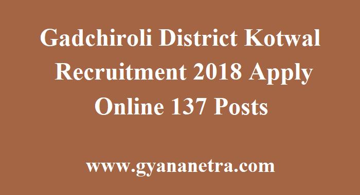 Gadchiroli District Kotwal Recruitment