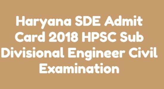 Haryana SDE Admit Card