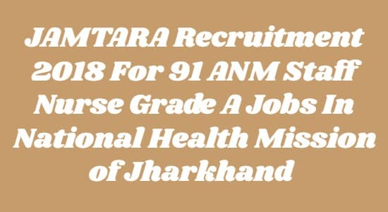 Jamtara Recruitment