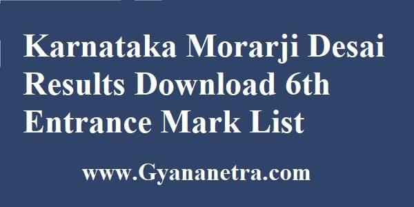 Karnataka Morarji Desai Results Merit List