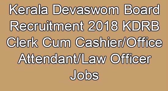 Kerala Devaswom Board Recruitment