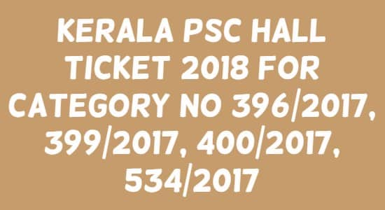 Kerala PSC Hall Ticket