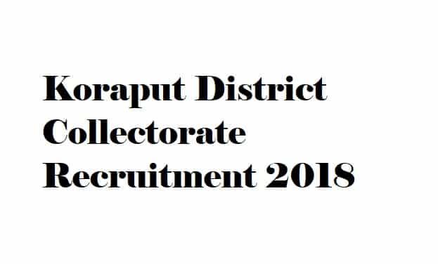Koraput Collectorate Recruitment