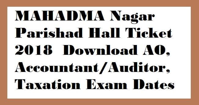 MAHADMA Nagarparishad Hall Ticket