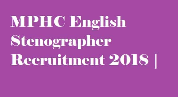 MPHC English Stenographer Recruitment 2018 |