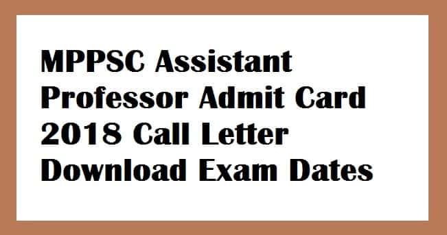 MPPSC Assistant Professor Admit Card