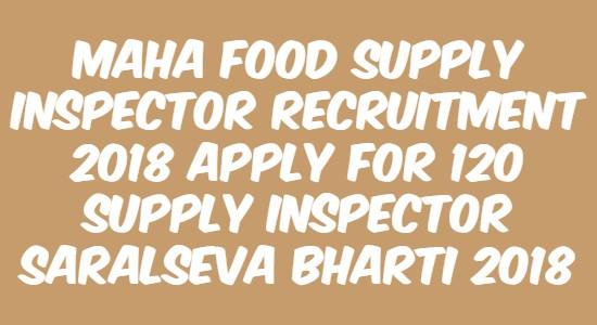 Maha Food Supply Inspector Recruitment