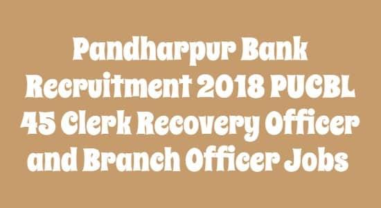 Pandharpur Bank Recruitment