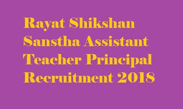 Rayat Shikshan Sanstha Recruitment