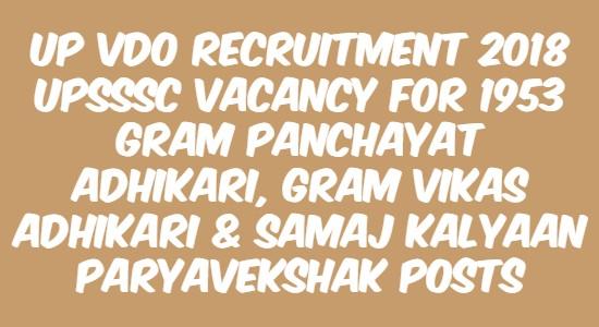 UP VDO Recruitment