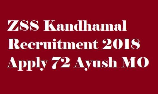 ZSS Kandhamal Recruitment 2018