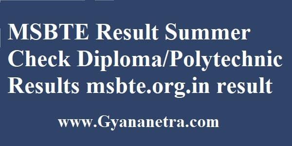 MSBTE Result Summer Check Online
