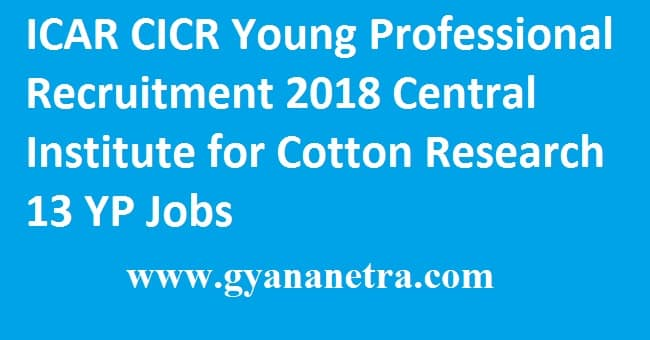 ICAR CICR Young Professional Recruitment 2018