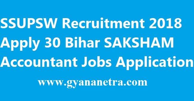 SSUPSW Recruitment