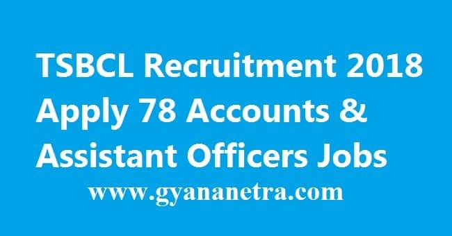 TSBCL Recruitment