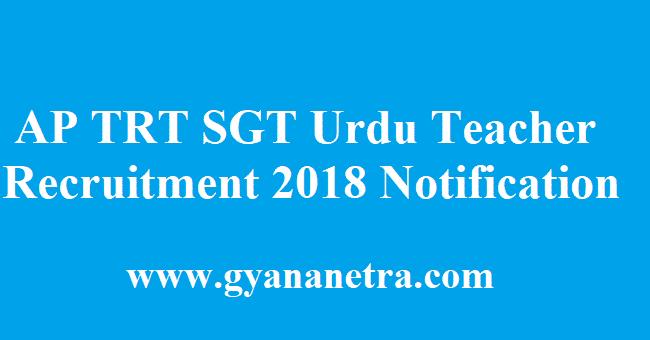 AP TRT SGT Urdu Teacher Recruitment 2018