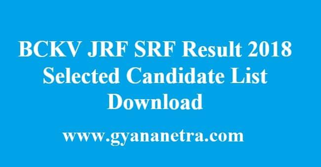 BCKV JRF SRF Result