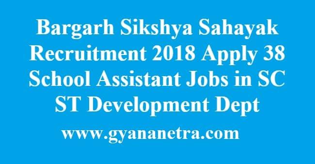 Bargarh Sikshya Sahayak Recruitment
