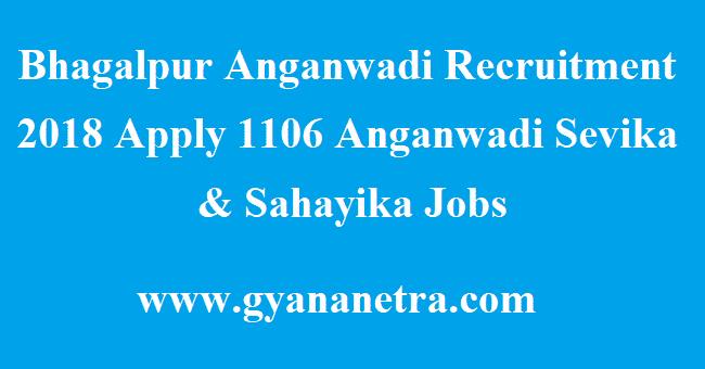 Bhagalpur Anganwadi Recruitment