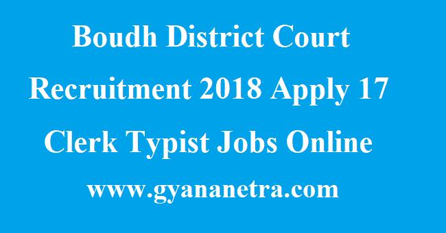 Boudh District Court Recruitment