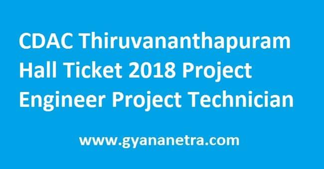 CDAC Thiruvananthapuram Hall Ticket