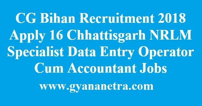 CG Bihan Recruitment