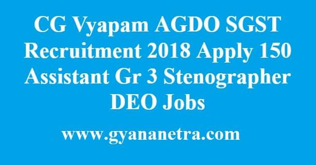 CG Vyapam AGDO SGST Recruitment