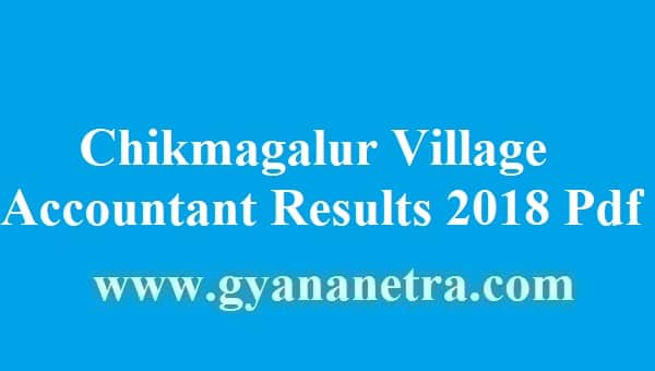 Chikmagalur Village Accountant Results 2018