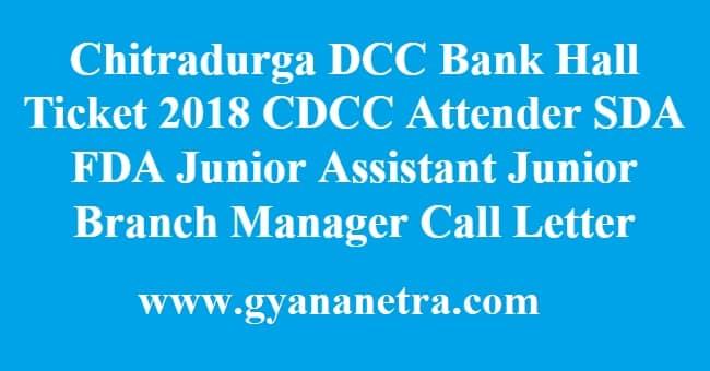 Chitradurga DCC Bank Hall Ticket