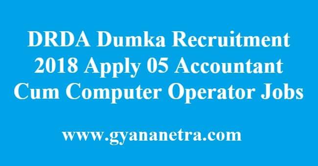 DRDA Dumka Recruitment