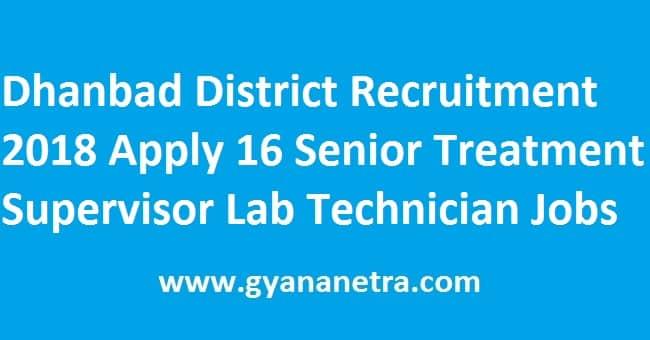 Dhanbad District Recruitment
