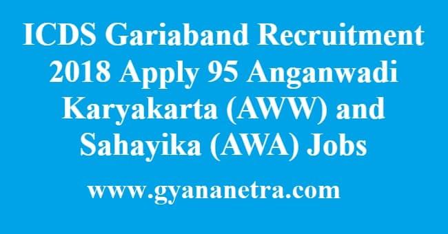 ICDS Gariaband Recruitment