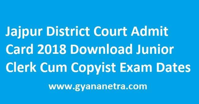 Jajpur District Court Admit Card