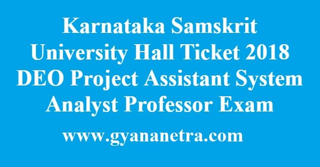 Karnataka Samskrit University Hall Ticket