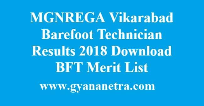 MGNREGA Vikarabad Barefoot Technician Results