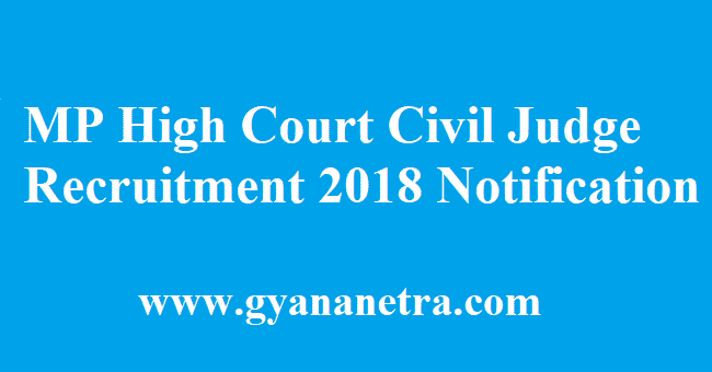 MP High Court Civil Judge Recruitment 2018