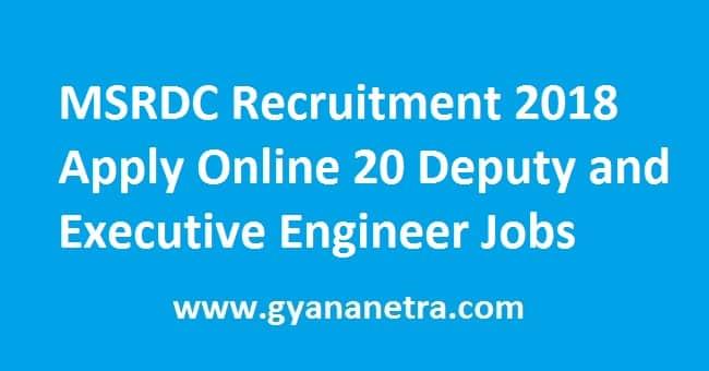 MSRDC Recruitment