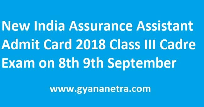 New India Assurance Assistant Admit Card