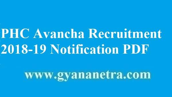 PHC Avancha Recruitment 2018