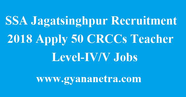 SSA Jagatsinghpur Recruitment