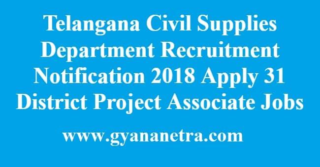 Telangana Civil Supplies Department Recruitment
