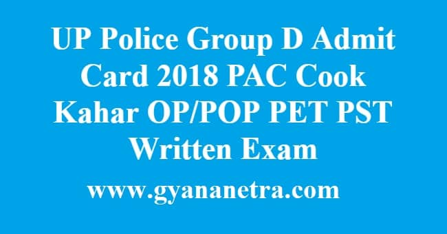 UP Police Group D Admit Card